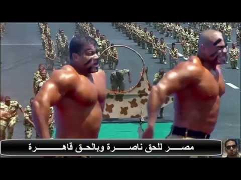 الجيش المصري لا تحاول العبث The Egyptian Army Don't try to tamper with