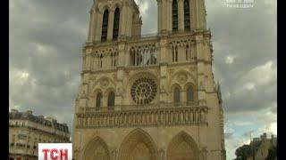 У Франції поліція відвернула теракт неподалік собору Нотр-Дам