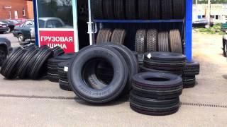 Грузовые шины.MOV(, 2011-06-08T10:54:28.000Z)