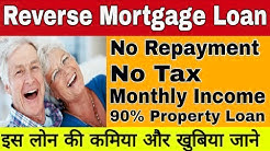 Reverse Mortgage Loan: Tax benefit, Repayment and Should you apply for Reverse Mortgage Loan | Loans