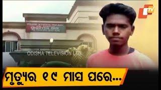 'Murdered' Odisha Youth Returns Home