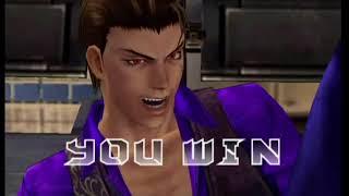 Bloody Roar: Primal Fury (Gamecube) Arcade as ShenLong