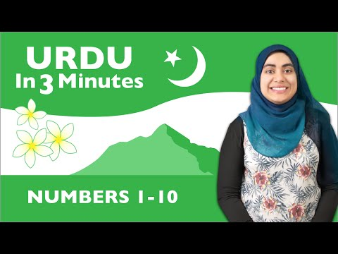 Urdu in Three Minutes - Numbers 1-10