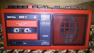 Абсолютно новый магнитофон Весна 309 ностальгия