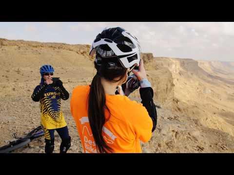 Desert BikeAir - Mountain Biking The Israel Bike Trail