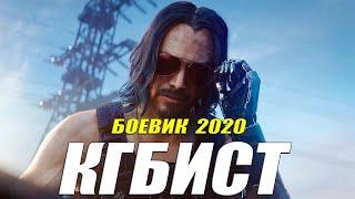 Бандитский фильм про уголовника [ Подпольный бизнес ] Русские детективы