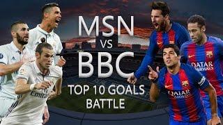Msn vs bbc ● top 10 goals battle ● english commentary ● 2017 hd