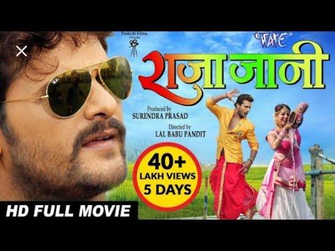 Download New Bhojpuri Movie 2019 | Raja Jani Full movie | Khesari Lal  | Balam Ji Love You movie |