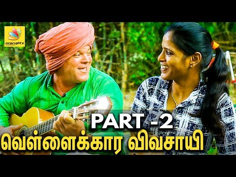 Benefits of the Traditional Tamil Recipes: Mr & Mrs Krishna McKenzie Interview | Organic Farming