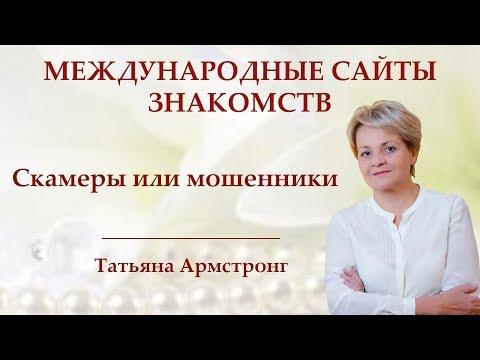 сайты знакомств с военными из тольятти