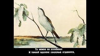Осел и соловей - басня И.А. Крылов