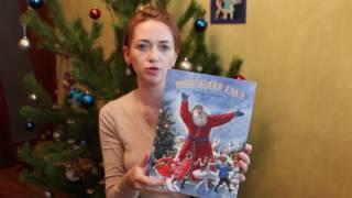 Новогодняя подборка книг для детей(, 2016-12-28T12:03:45.000Z)