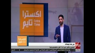 اكسترا تايم| إسلام الشاطر يشيد بجماهير المصري البورسعيدي بمباراة اليوم