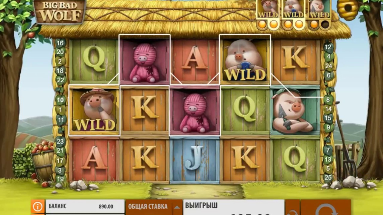 Игровой автомат mascot gaming youtube