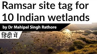 Ramsar site tag for 10 Indian wetlands, Location of Ramsar sites in India, Current Affairs 2020 #IAS