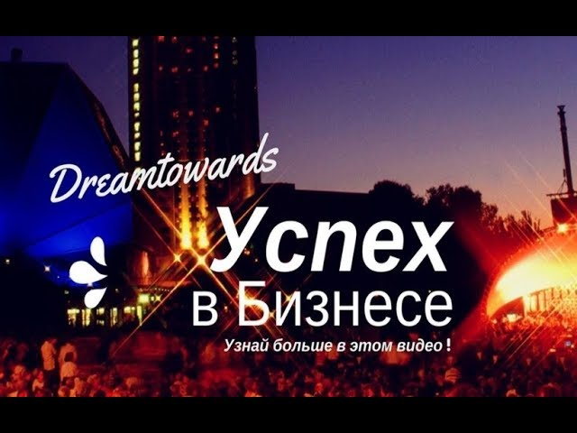 CRM система - раздел моя команда DreamTowards