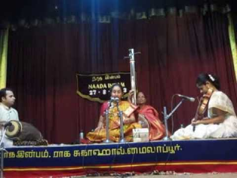 Aishwarya Shankar - Aadinaye Kanna - Mohanakalyani - Ambujam Krishna