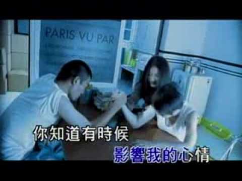 Dui Bu Qi, Wo Ai Ni 對不起我愛你 - 梁靜茹 Liang Jing Ru (Fish Leong)