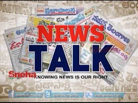 News Talk - 16th March 2017 - Knowing News Is Our Right || Sneha TV Exclusive