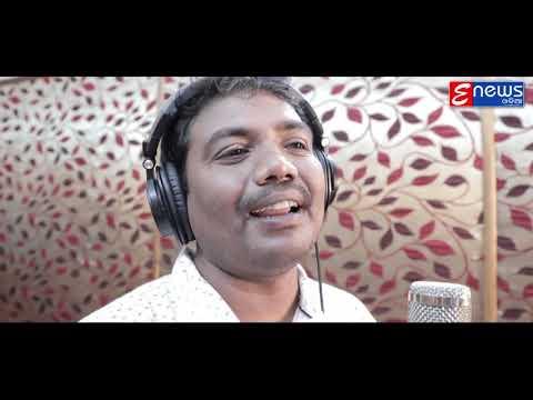 Chandan Charchita   Odia New Bhajan Song   Studio Version   Sricharan Mohanty Badri Mohanty