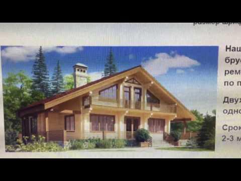 Строительство в каркасных и деревянных домов в Самаре