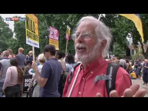 بريطانيا.. احتجاجات على -السياسات التقشفية-  - 03:21-2017 / 7 / 3
