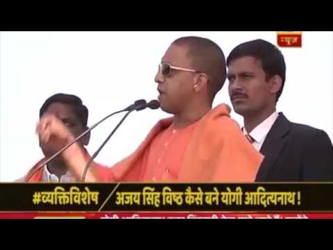 Aarambh Hai Prachand - Yogi Adityanath UP 2017 Version