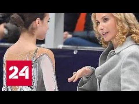 Смотреть Этери Тутберидзе: мастер, зажигающий звезды Олимпа - Россия 24 онлайн