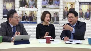 홍종학의 위선과 적폐 청산의 가식 [민영삼의 잘잘못못] ② (2017.11.05) 2부