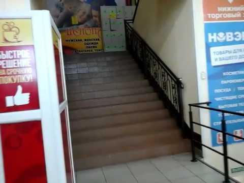 Кемеровская область, г. Белово, ул. 3-мкр 14, вход