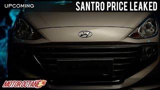 Hyundai Santro 2018 Price and Variants leaked   Hindi   MotorOctane