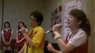 OFR48のデュエット曲「ふたりの朝風呂」 2012年7月19日 熱波甲子園 閉会...