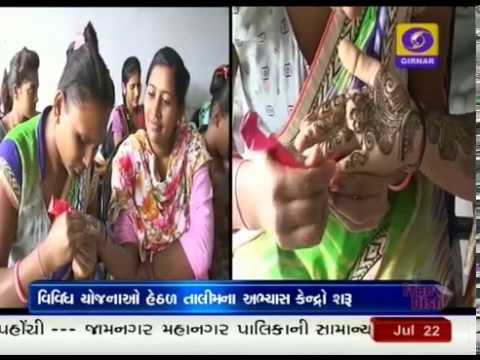 Skill development center in Palanpur gets job to many - Ground Report Gujarati