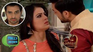 Ishani To Kiss Nirbay In Front Of Ranveer? | Meri Aashiqui Tum Se Hi