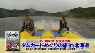 北海道発STVの人気バラエティ「ブギウギ専務」が2年ぶりにDVD化!≫ 今...