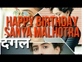 Happy Birthday Sanya | Dangal Girl | Funny Dub
