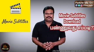 How to download subtitles online - Filmi craft