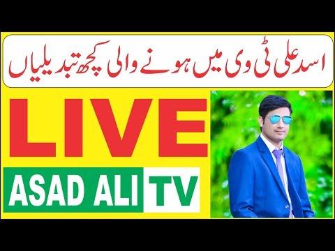 Asad Ali TV Channel Update for 2018