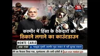 देशहित का दांव, कश्मीर में अब दंगल होगा? Modi के 'Mission Kashmir' Part- 2 का विश्लेषण