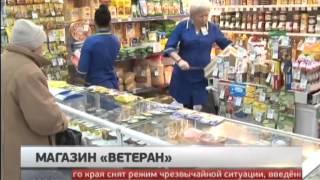 Магазин «Ветеран». Новости. GuberniaTV