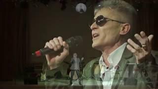 Поёт - Сергей Савельев * НАС БЬЮТ, МЫ ЛЕТАЕМ * Тольятти - 2017