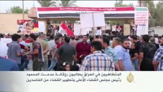 مظاهرات في عدة محافظات عراقية
