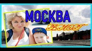 Смотреть видео ЧТО ПРАЗДНОВАЛИ в МОСКВЕ 24 мая? Где были//Что видели? онлайн