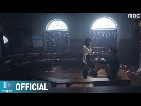 [MV] Stray Kids (스트레이 키즈) - 끝나지 않을 이야기 [어쩌다 발견한 하루 OST Part.7 (Extra-ordinary You OST Part.7)]