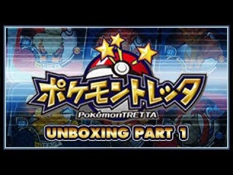 Thingamajig Thursday: Pokemon Tretta Unboxing - Part 1