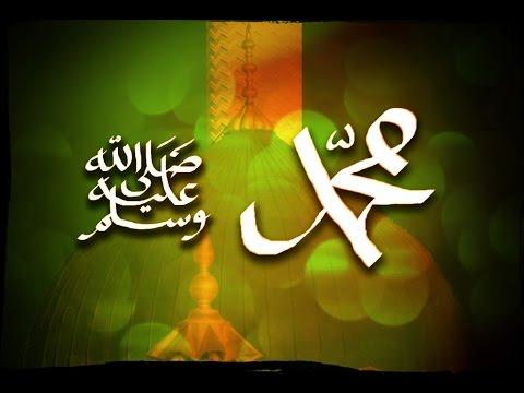 Shalawat Azimiyyah As Sayyid Ahmad Bin Idris