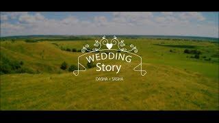 Dasha & Sasha Wedding Film   Karavan Prod