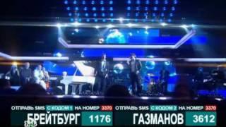 Музыкальный ринг НТВ. Ким Брейтбург vs. Олег Газманов