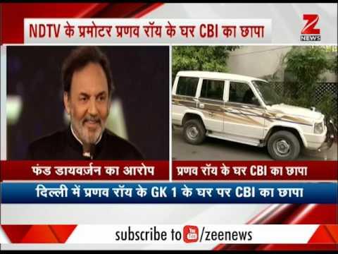 CBI raids NDTV promotor Prannoy Roy