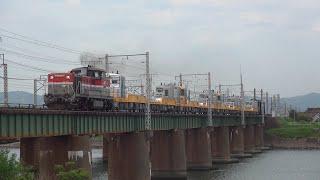 ♯126【JR貨物】DE10-1725牽引の9772レ JR東日本レール運搬車キヤE195系甲種輸送